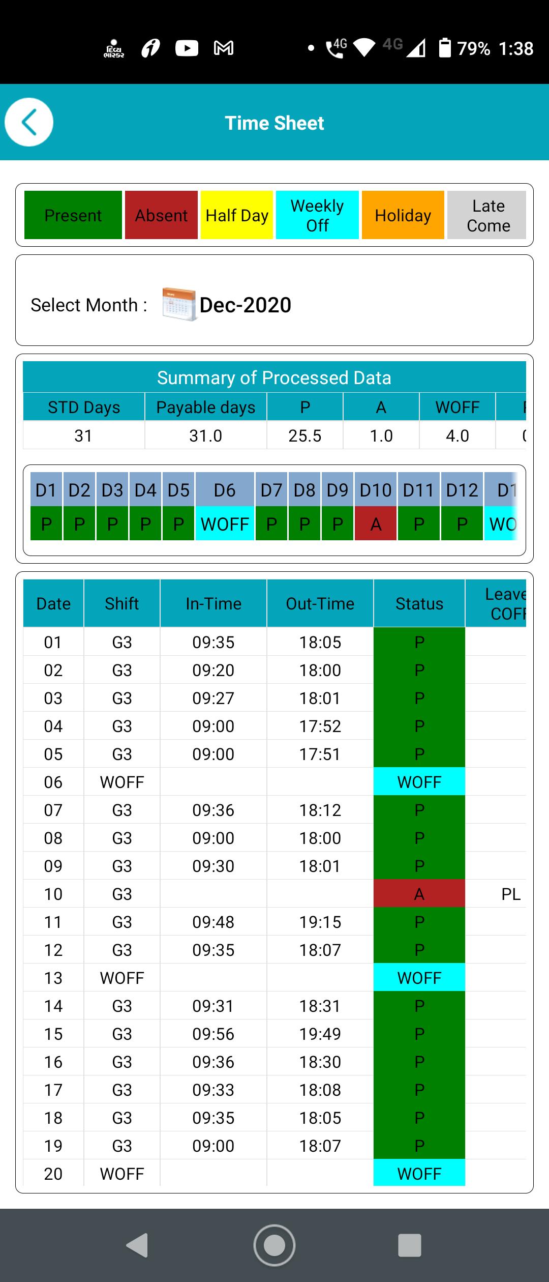 Screenshot_20210104-133841
